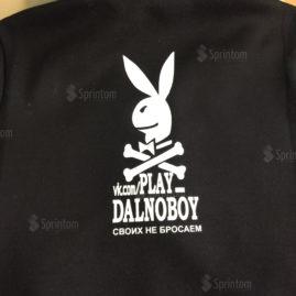Play boy dalnoboy